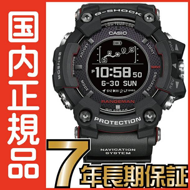 G-SHOCK Gショック GPR-B1000-1JR ソーラーアシスト GPSナビゲーション 電波 ソーラー ワイヤレス充電 Bluetooth 電波腕時計 【国内正規品】 メンズ ソーラー電波時計 ジーショック 【送料無料&代引手数料込み】
