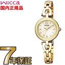 シチズン ウィッカ KP3-325-31 wicca Disneyコレクション エコドライブ ソーラー CITIZEN レディース 腕時計 【送料無…