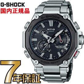 G-SHOCK Gショック MTG-B2000D-1AJF アナログ ブルートゥース 電波ソーラー スマートフォンリンク MT-G カシオ カーボンモノコック