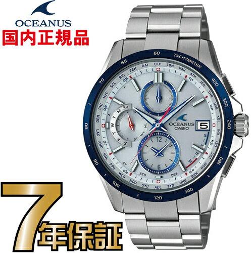 オシアナス CASIO OCW-T2610C-7AJF 電波時計 ソーラー タフソーラー電波時計 【送料無料&代引手数料込み】