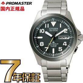シチズン プロマスター PMD56-2952 CITIZEN PROMASTER エコドライブ 電波時計 腕時計 メンズ 【送料無料】