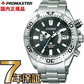 シチズン プロマスター PMD56-3081 CITIZEN PROMASTER エコドライブ 電波時計 腕時計 メンズ 【送料無料】
