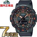プロトレック PROTREK PRT-B50FE-3JR スマートフォンリンク ブルートゥース Bluetooth カシオ 腕時計 【国内正規品…