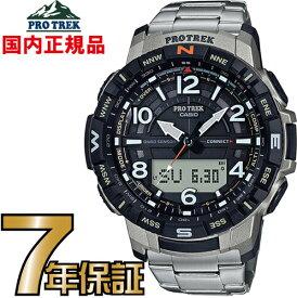 プロトレック PROTREK PRT-B50T-7JF スマートフォンリンク ブルートゥース Bluetooth カシオ 腕時計 【国内正規品】 【送料無料】