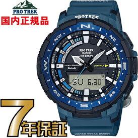 プロトレック PROTREK PRT-B70-2JF スマートフォンリンク ブルートゥース Bluetooth カシオ 腕時計 【国内正規品】 【送料無料】