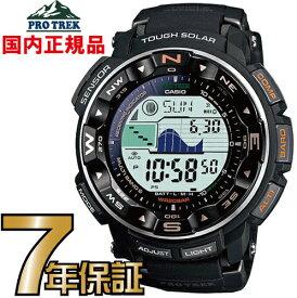 プロトレック PROTREK PRW-2500-1JF 電波時計 タフソーラー 電波ソーラー カシオ 腕時計 電波腕時計 【国内正規品】 【送料無料】プロトレックの20気圧防水とレジスターリングが特徴のモデル