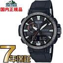 プロトレック PRW-60Y-1AJF PROTREK 電波時計 タフソーラー 電波ソーラー カシオ 腕時計 電波腕時計 【国内正規品】 …