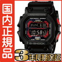 G-SHOCK Gショック GXW-56-1AJF カシオ 電波時計 タフソーラー 電波 ソーラー 腕時計 電波腕時計 【送料無料&代引手数料込み】 G-SHOCK カシオ 正規品 Gショック GX