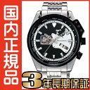 【国内正規品】 オリエント オリエントスターレトロフューチャー ORIENT メンズ 腕時計 WZ0201DA【送料無料&代引手数料込み】