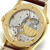 Patek Philippe 5110 J 男裝世界時區 24 YG 和棕色鱷魚皮革乳白色錶盤自動纏繞,停止和罕見的 bichs ! 》