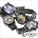 選べる4色!コグ腕時計[ COGU時計 ]( COGU 腕時計 コグ 時計 ) マルチカラー メンズ レディース 男女兼用時計 ブラッ…