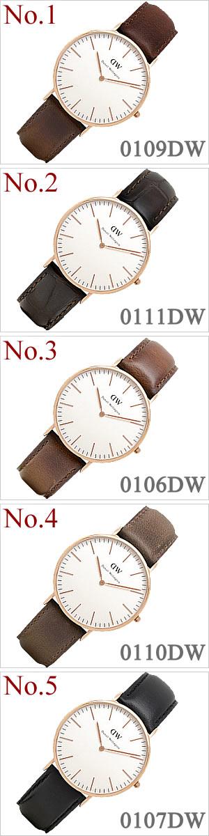 [即出荷][ポイント10倍][送料無料][正規品2年保証][選べる5型]ダニエルウェリントン腕時計DanielWellington腕時計ダニエルウェリントン時計クラシックローズCLASSIC40mmメンズ/レディース/男女兼用腕時計[ファッション/定番][プレゼント/ギフト][DW]