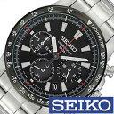 セイコー腕時計[SEIKO 時計][ビジネス][クロノグラフ]セイコー時計[SEIKO 腕時計]セイコー 腕時計[SEIKO腕時計]セイコ…