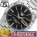 セイコー 腕時計 SEIKO 時計 ビジネス 自動巻き セイコー時計 SEIKO 腕時計 セイコー 腕時計 SEIKO腕時計セイコー 時…