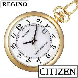 シチズン懐中時計 CITIZEN時計 CITIZEN 懐中時計 シチズン 時計 レグノ REGUNO メンズ KL7-922-31 アナログ ソーラー 電波時計 スタンダード 懐中時計 3針 H415 プレゼント ギフト 卒業 入学 就職 祝い 中