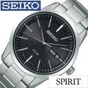 セイコー スピリット スマート 腕時計 SEIKO 時計 SEIKO腕時計 セイコー 時計 SPIRIT SMART メンズ ブラック SBPX063[…