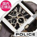ポリス 腕時計 POLICE時計[ポリス腕時計] KING'S AVENUE キングス アベニュー POLICE[革ベルト ブラウン] メンズ 人気…