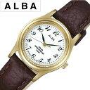 アルバ腕時計 ALBA時計 ALBA 腕時計 アルバ 時計 アンジェーヌ ingene レディース ホワイト AEGD544[アナログ ソーラ…