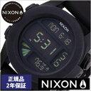 [正規品 2年保証]ニクソン腕時計 NIXON時計 nixon(ニクソン) 腕時計[ニクソン時計] ユニット UNIT BLACK メンズ ブラック NA197000-00[デジタル ブラック][送料
