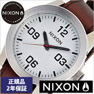 【おひとり様1点限り!】ニクソン腕時計 NIXON時計 nixon(ニクソン) 腕時計[ニクソン時計] コーポラル CORPORAL SILVER BROWN メンズ シルバー NA2431113-00[アナログ ブラウン][送料無料][プレゼント ギフト][あす楽]