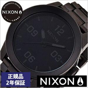 [正規品 2年保証]ニクソン腕時計 NIXON時計 nixon(ニクソン) 腕時計[ニクソン時計] コーポラル CORPORAL SS ALL BLACK メンズ ブラック NA346001-00[アナログ カスタム ブラック][送料無料][入学 就職 祝い プレゼント ギフト][あす楽]