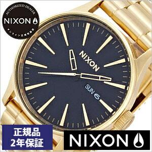 [正規品 2年保証]ニクソン腕時計 NIXON時計 nixon(ニクソン) 腕時計[ニクソン時計] セントリー SENTRY SS ALL GOLD BLACK メンズ ブラック NA356510-00[アナログ ゴールド][送料無料][入学 就職 祝い プレゼント ギフト][あす楽]