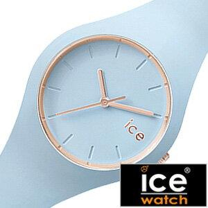 アイスウォッチ腕時計 ICEWATCH時計 ICE WATCH 腕時計 アイス ウォッチ 時計 グラム パステル ロータス スモール Glam Pastel Lotus Small レディース ブルー ICE.GL.LO.S.S[送料無料][プレゼント ギフト]