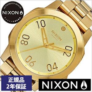 【おひとり様1点限り!】ニクソン腕時計 NIXON時計 NIXON 腕時計 ニクソン 時計 レンジャー Ranger 40 All Gold メンズ ゴールド NA468502-00[メタル 正規品 アナログ カスタム オールゴールド][送料無料][プレゼント ギフト][あす楽]