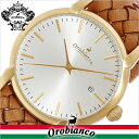 オロビアンコタイムオラ腕時計 orobianco時計 orobianco timeora 腕時計 オロビアンコ タイムオラ 時計 チントゥリーノ イントレチャート CINTURINO メンズ シルバー