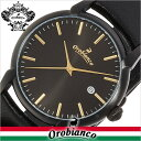 オロビアンコタイムオラ腕時計 orobianco時計 orobianco timeora 腕時計 オロビアンコ タイムオラ 時計 チントゥリーノ ラムレザー CINTURINO LAMB'S LEAT