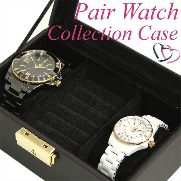 時計ケースディスプレイケースウォッチケース腕時計ケース コレクションケースケース コレクションケース 腕時計ケース 時計ケース ディスプレイケース ウォッチケース ケース W-6000-BK[ペアケース 腕時計ケース 収納ケース レザー 調 木製 鍵付き 2本 用][あす楽]