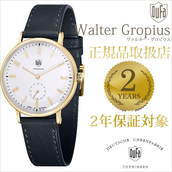 ドゥッファ腕時計 DUFA時計 DUFA 腕時計 ドゥッファ 時計 ヴァルター・グロピウス Walter Gropius メンズ レディース ホワイト DF-9001-04[ホワイト 革ベルト アナログ おしゃれ 正規品 ドイツ製 バウハウス ドッファ デュッファ][送料無料][あす楽]
