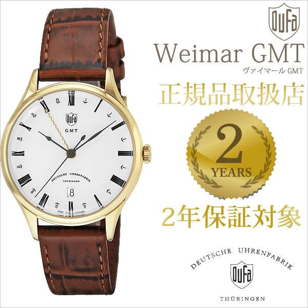 ドゥッファ腕時計 DUFA時計 DUFA 腕時計 ドゥッファ 時計 ヴァイマール Weimar GMT メンズ レディース ユニセックス ホワイト DF-9006-03[ホワイト 革ベルト アナログ おしゃれ 正規品 ドイツ製 バウハウス ドッファ デュッファ][送料無料][プレゼント][あす楽]