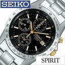 セイコー スピリット 腕時計 SEIKO 時計 SPIRIT SEIKO 腕時計 セイコー時計 メンズ ブラック SBTQ043[メタル ベルト …