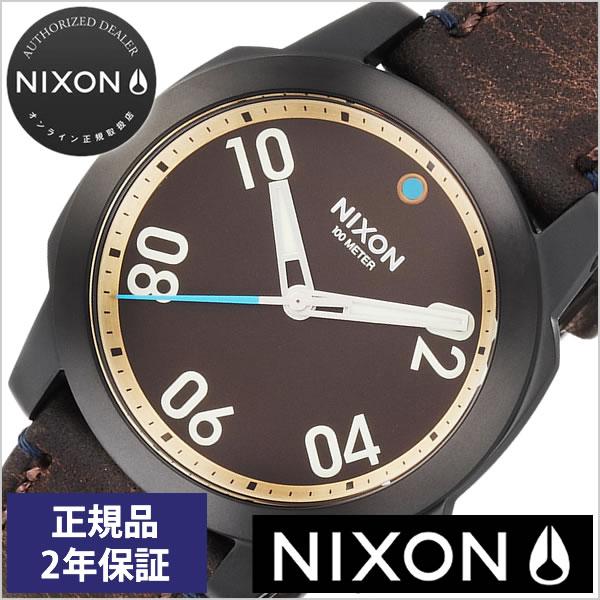 【おひとり様1点限り!】ニクソン腕時計 NIXON時計 NIXON 腕時計 ニクソン 時計 レンジャー 40 RANGER 40 メンズ ブラウン NA4712209-00[正規品 人気 ブランド 防水 革 ベルト レザー ブラウン][送料無料][プレゼント ギフト][あす楽]