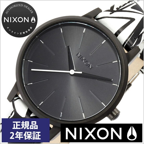【おひとり様1点限り】ニクソン腕時計 NIXON時計 NIXON 腕時計 ニクソン 時計 ケンジントン レザー KENSINGTON LEATHER レディース ブラック NA1082218-00[正規品 人気 ブランド トレンド 防水 革 ベルト レザー シンプル ホワイト][送料無料][プレゼント ギフト][あす楽]