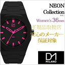 D1 MILANO 時計 D1ミラノ 腕時計 D1MILANO時計 ディーワンミラノ時計 ネオン NEON レディース ブラック NE01L 正規品 …