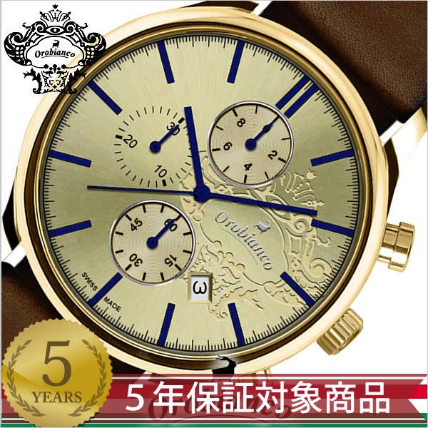 オロビアンコ腕時計 Orobianco 腕時計 オロビアンコ 時計 スイスモデル SWISS MODEL メンズ ゴールド OR-0062-1[アナログ スイス製 雑誌掲載 革 レザー ベルト ゴールド タイムオラ][送料無料][クリスマス プレゼント ギフト][C]