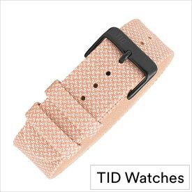 ティッドウォッチズ時計ベルト TID Watches ティッド ウォッチズ クヴァドラ Kvadrat Twain wristbands WATCH STRAP メンズ レディース 男女兼用 TID-BELT-SALMON 替えベルト 交換 ベルト 腕時計 革 レザー バンド 卒業 入学 就職 祝い 高校生 大学生 社会人