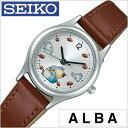 セイコー アルバ 腕時計 SEIKOALBA時計 SEIKO ALBA 腕時計 セイコー アルバ 時計 レディース シルバー ACCK406[革 ベ…