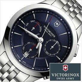 ビクトリノックス スイスアーミー腕時計 VICTORINOX SWISSARMY 腕時計 ビクトリノックス 時計 アライアンス クロノグラフ ALLIANCE メンズ ブルー VIC-241746 正規品 メタル ベルト 防水 ミリタリー ウォッチ シルバー アウトドア 登山 送料無料 プレゼント 秋