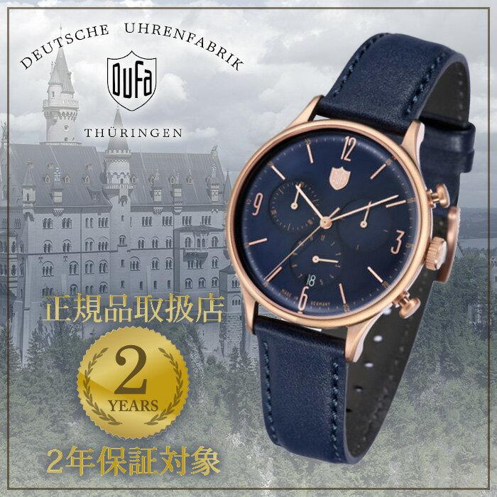 ドゥッファ 時計 DUFA 腕時計 ミース クロノ MIES CHRONO メンズ ネイビー DF-9002-09[正規品 人気 ドイツ 防水 レザー ベルト 革 プレゼント ピンクゴールド デュッファ デュファ][送料無料][プレゼント ギフト]