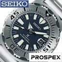 セイコー 腕時計 プロスペックス WEB限定モデル SEIKO時計 SEIKO 腕時計 セイコー 時計 PROSPEX メンズ ネイビーブル…