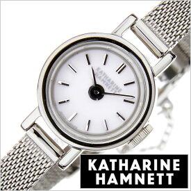 キャサリンハムネット 時計 KATHARINE HAMNETT 腕時計 スモール ラウンド SMALL ROUND レディース腕時計 ホワイト KH7011-B04R 正規品 人気 トレンド おすすめ 高級 イギリス おしゃれ オシャレ 女性 アンティーク ファッション メタル ベルト お祝い 秋冬