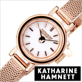 キャサリンハムネット 時計 KATHARINE HAMNETT 腕時計 スモール ラウンド SMALL ROUND レディース腕時計 ホワイト KH7711-B04R 正規品 人気 トレンド おすすめ 高級 イギリス おしゃれ オシャレ 女性 アンティーク ファッション メタル ベルト お祝い 秋冬