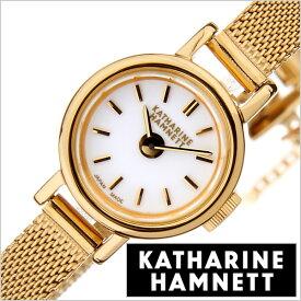 キャサリンハムネット 時計 KATHARINE HAMNETT 腕時計 スモール ラウンド SMALL ROUND レディース腕時計 ホワイト KH7811-B04R 正規品 人気 トレンド おすすめ 高級 イギリス おしゃれ オシャレ 女性 アンティーク ファッション メタル ベルト 送料無料 プレゼント ギフト