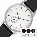 KOMONO 時計 コモノ 腕時計 ウィンストン サブ WINSTON SUBS SILVER WHITE メンズ レディース ホワイト KOM-W3002[正…
