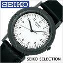 セイコー×ナノ・ユニバース シャリオ 1982本限定 復刻モデル セイコーセレクション 時計 SEIKO nano・universe 腕時計 レディース腕時計 ...