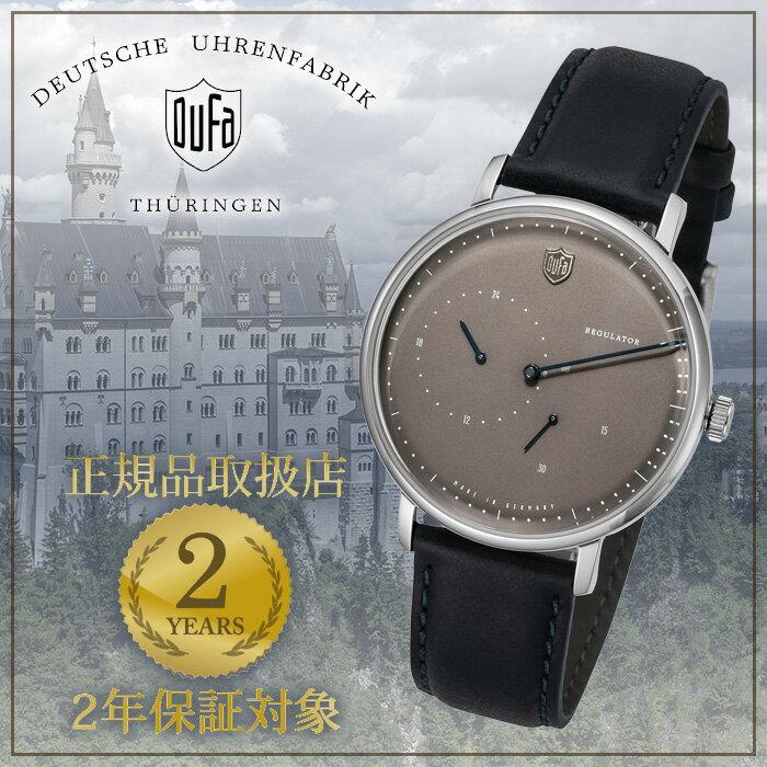 ドゥッファ 時計 DUFA 腕時計 アールト Aalto メンズ グレー DF-9017-04[正規品 人気 ブランド ドイツ 機械式 自動巻 シンプル ビジネス スーツ おしゃれ レザー ベルト 革 デュッファ][送料無料][プレゼント ギフト]