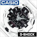 カシオ Gショック 腕時計 CASIO G-SHOCK 腕時計 ジーショック メンズ ブラック GA-700-7AJF [正規品 人気 防水 アナデ…